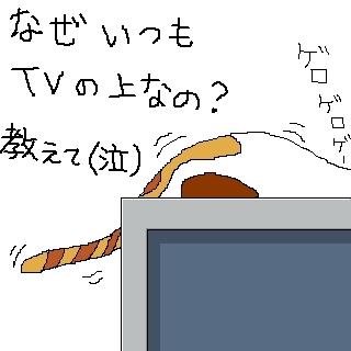 sketch286931.jpg